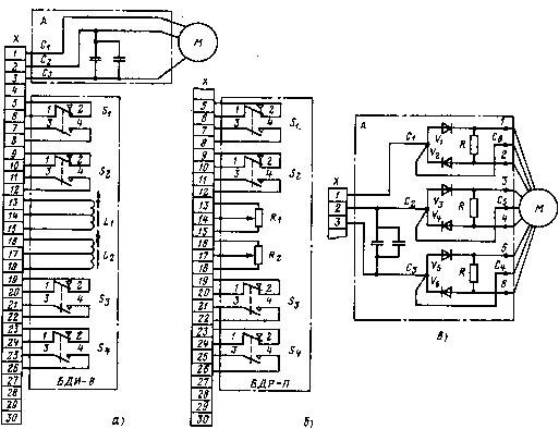 б-схема подключения