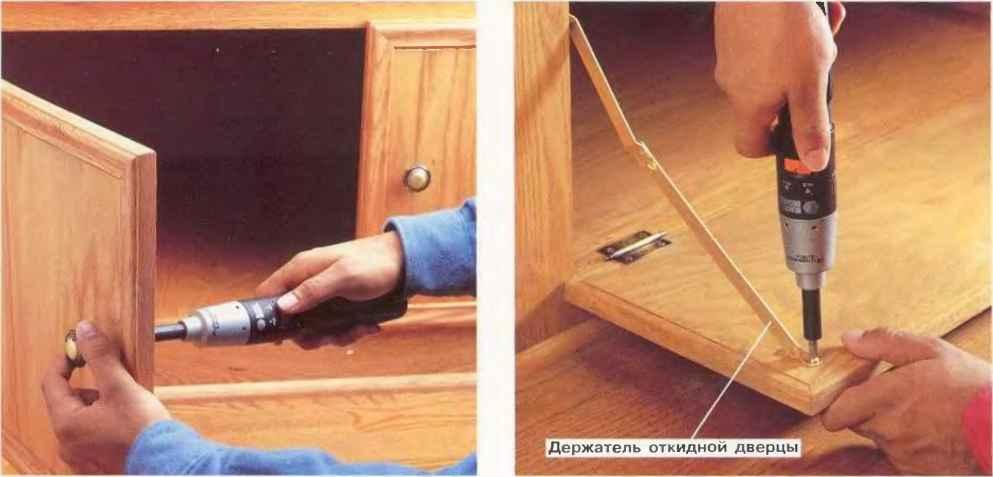 Изготовление дверцы для мебели.